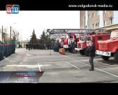 Волгодонский тренировочный центр противопожарной службы отмечает 25-летие с момента создания