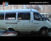 Водители малогабаритных автобусов Волгодонска нарушают правила перевозок пассажиров и даже садятся за руль пьяными