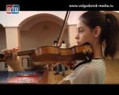 Звуки яркого таланта! «Волгодонск культурный» представляет музыкальную школу имени Шостаковича