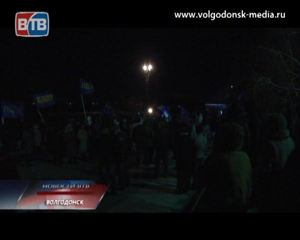 Волгодонск встретил поезд ЛДПР