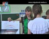 Донские педагоги-психологи померились силами в рамках третьего дня конкурса «Педагог года Дона-2014»