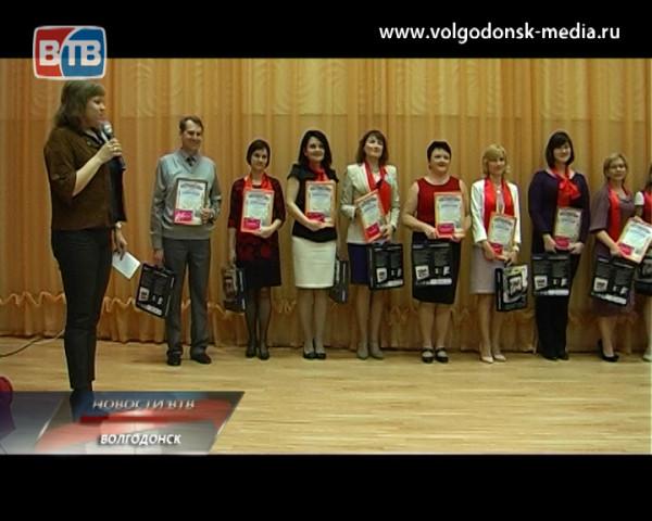 «Учитель года — Дона 2014». Названы имена финалистов