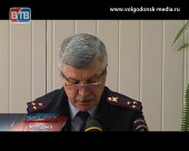 Главный городской полицейский проведет «прямую линию»