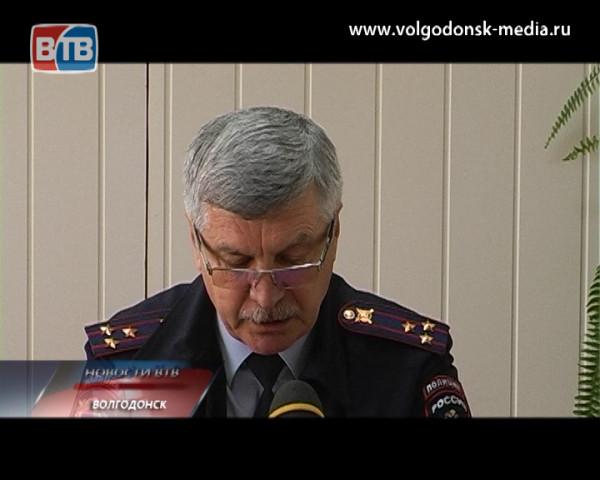 Начальник управления «Волгодонское» на отчётной пресс-конференции признал, что полицейские стали работать лучше