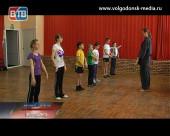 Путешествие по «Радуге». Телекомпания ВТВ представляет новый выпуск рубрики «Волгодонск культурный»