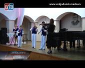Волгодонский конкурс юных скрипачей и виолончелистов получил региональный статус. Наши музыканты соответствуют уровню