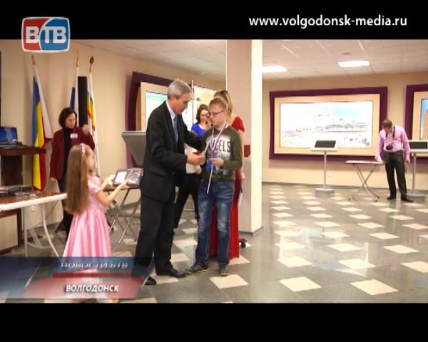 В Волгодонске завершился научно-практический конкурс «Дети. Творчество. Атом»