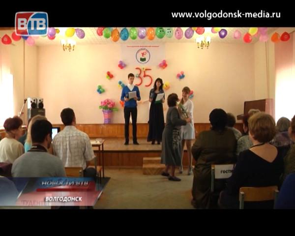 Волгодонский Медицинский колледж отмечает свое 35-летие
