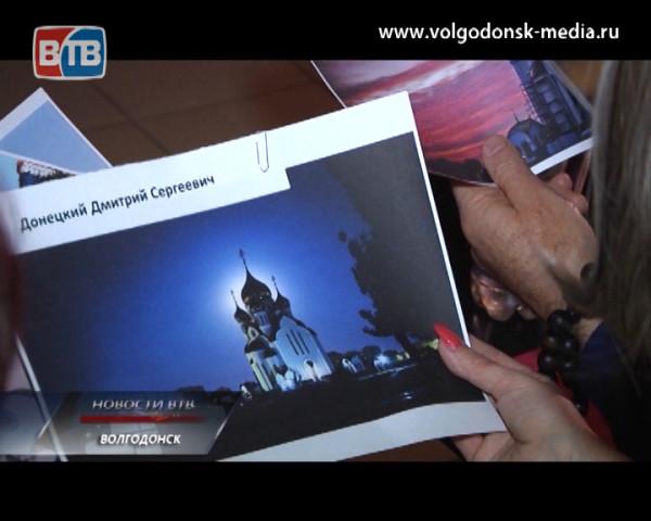 Подведены итоги проекта «Сердце Волгодонска»