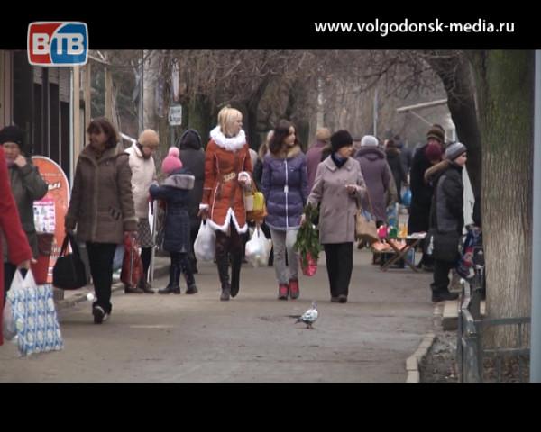 Еще один инвалид Волгодонска будет трудоустроен
