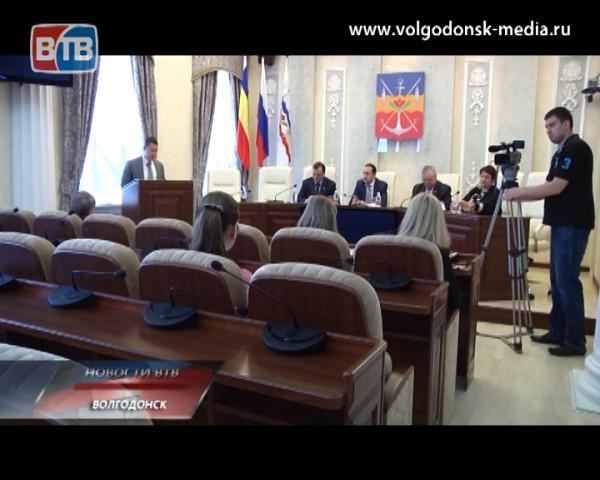 Представители Администрации Волгодонска отчитались перед депутатами о мерах финансовой помощи, оказываемых малому бизнесу