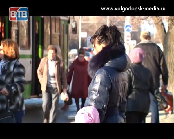 Некоторых волгодонцев, возможно, лишат льгот на проезд в общественном транспорте