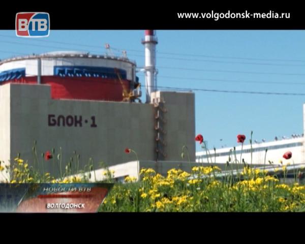 Ростовская атомная станция вновь признана лучшей среди российских АЭС по итогам работы в 2013 году