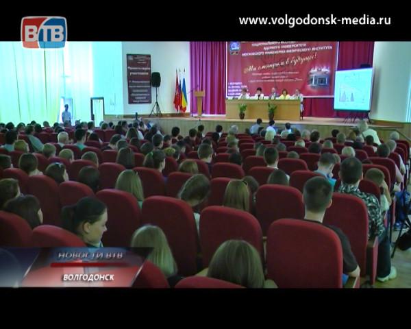 Цель номер один. В ВИТИ НИЯУ МИФИ проходит 10-я международная научно-практическая конференция «Безопасность ядерной энергетики»