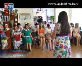 Волгодонске отметили Всероссийский день библиотек