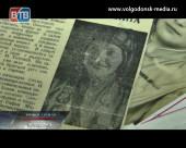 «Страницы нашей славы». История ветерана Софьи Титовой