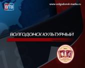 «Волгодонск культурный» продолжает рассказ о Музыкальной школе имени Рахманинова