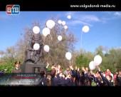 Волгодонск поименно вспоминает тех, кто положил свою жизнь на алтарь Победы.