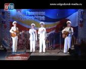 В станице Романовской состоялся финал областного конкурса патриотической песни «Гвоздики Отечества»