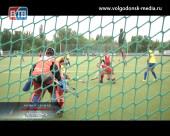 В Волгодонске открылся большой сезон по хоккею на траве