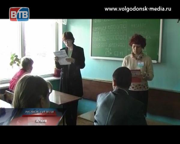 Волгодонские школьники сдали первые ЕГЭ по литературе и географии