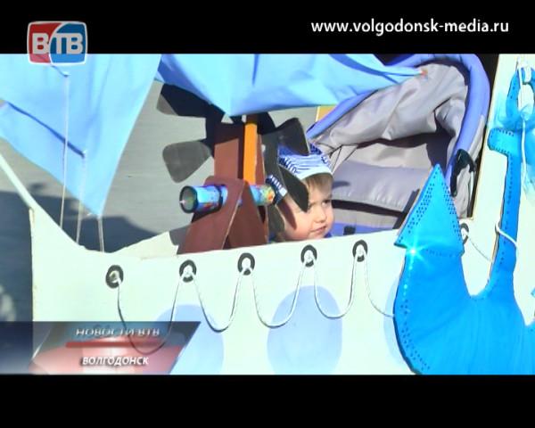 Одно из самых ярких мероприятий Волгодонска — парад детских колясок