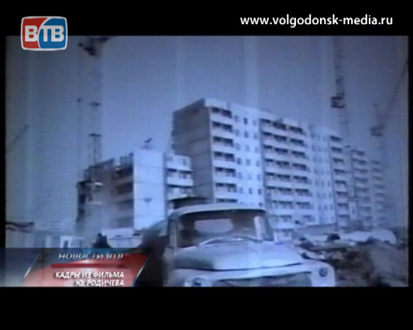 Штаб всесоюзной ударной комсомольской стройки отметил 40-летний юбилей