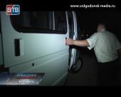 Многодетная семья из Волгодонска получила новый микроавтобус от губернатора Ростовской области