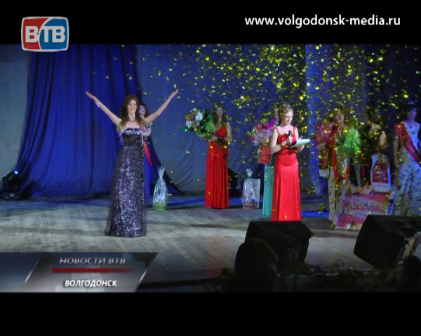 Финал конкурса «Мисс Атом Волгодонска 2014»