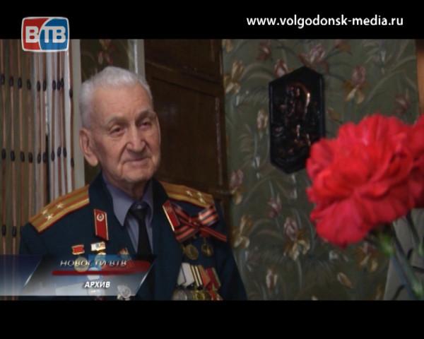 Волгодонск попрощался с первым военным комиссаром города
