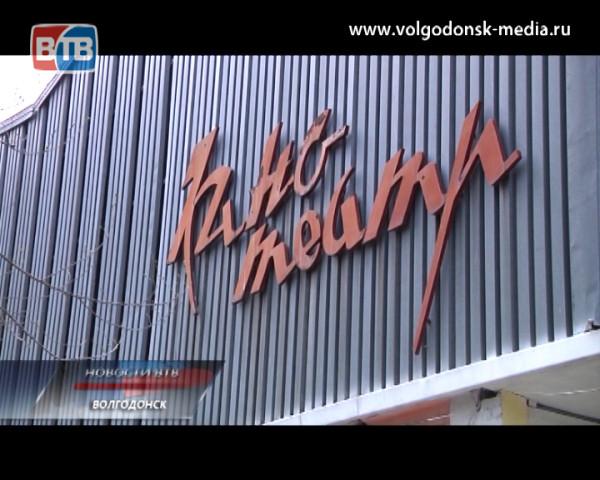 Скандал вокруг бывшего кинотеатра в парке «Победа»