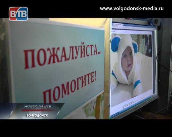 Годовалый малыш со страшным диагнозом. Парфену требуются деньги на лечение