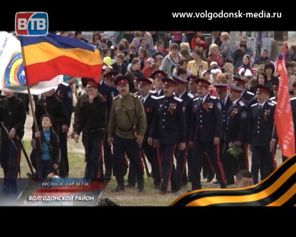 День Победы отпраздновала станица Романовская