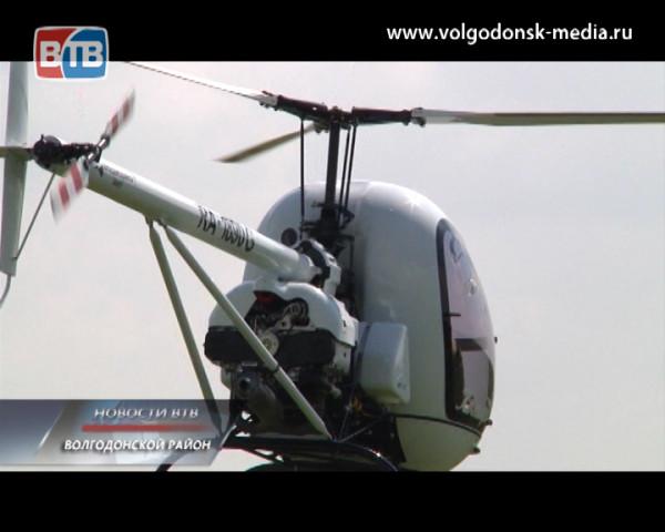 В Волгодонском авиационно-спортивном клубе прошёл день открытых дверей
