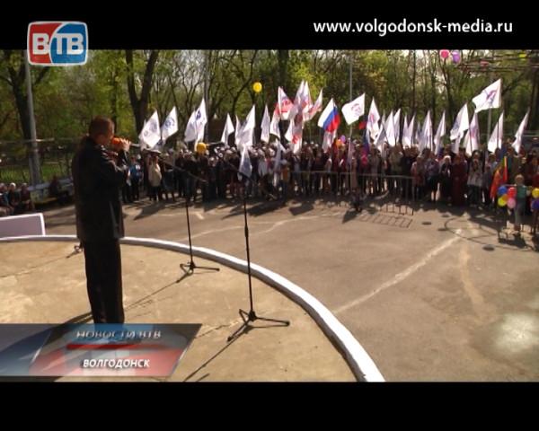 Волгодонск по традиции встречает праздник весны и труда под флагами политических партий