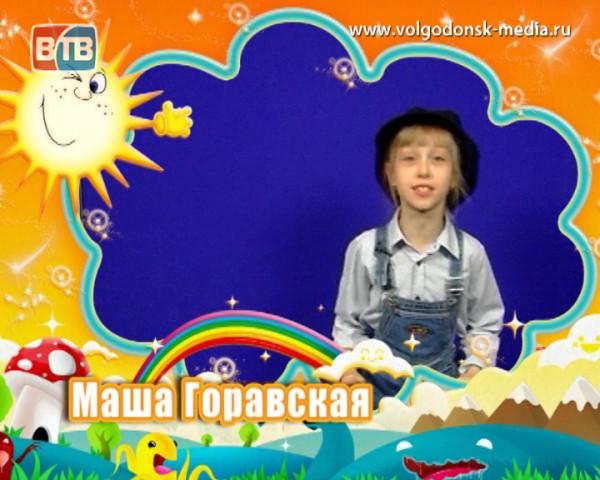Маша Горавская