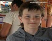 В Волгодонске разыскивают пропавшего подростка