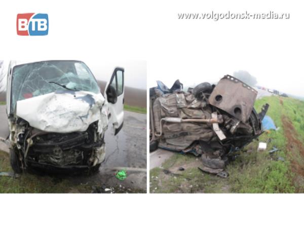 По дороге в Волгодонск в ДТП погибли 4 человека
