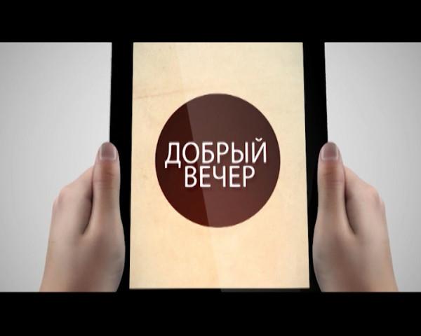 Добрый вечер, Митя Вещунов (Receptor)