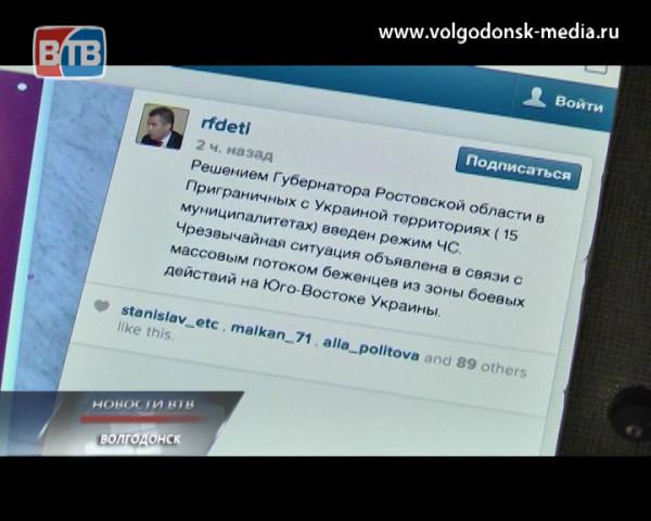 В Ростовской области введен режим чрезвычайной ситуации