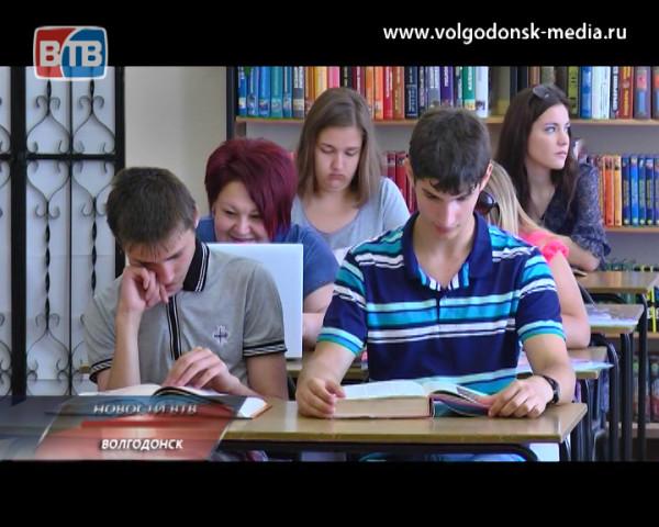 Единственная в области библиотека для юношества — в Волгодонске