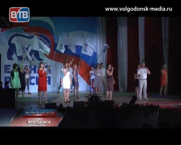 Единоросы Волгодонска организовали свой концерт в день России