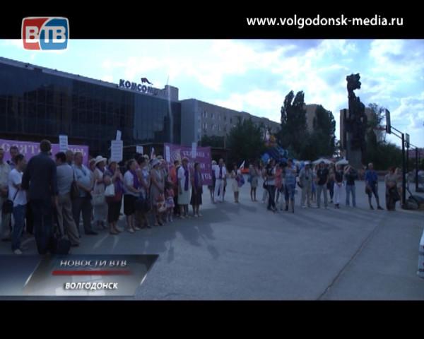 На Комсомольской площади состоялся митинг в поддержку жителей юго-востока Украины