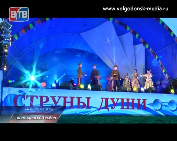 В станице Романовской состоялось открытие шестнадцатого фестиваля «Струны души»