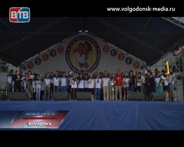 Чествование победителей Спартакиады-Дона 2014