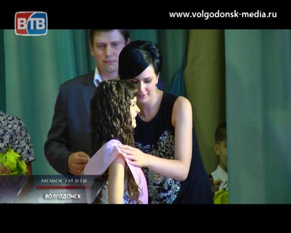 Финал конкурса «Мини мисс Волгодонска 2014»
