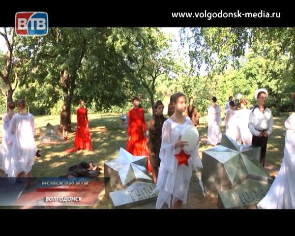 В день памяти и скорби — 22 июня, в Волгодонске прошли траурные мероприятия