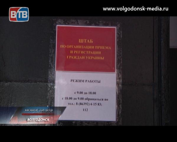 О работе Волгодонского штаба по размещению беженцев с Украины рассказывает его начальник — Александр Миненко