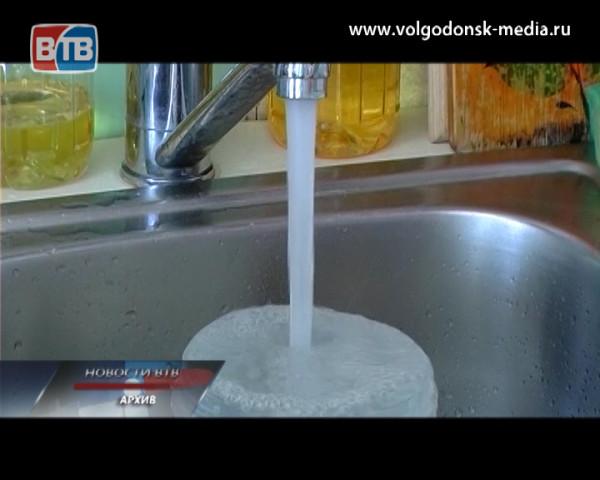 В скором времени в домах Волгодонска появится горячая вода
