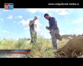 Экспедиция Южного Федерального Университета отобрала пробы грунта для анализа влияния Ростовской атомной станции на экологию региона